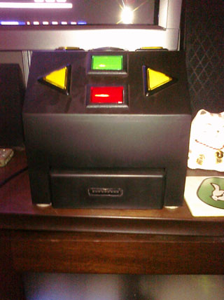 DDR Control Box (PS2 Controller Interface)